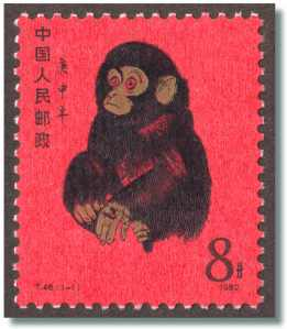 Expensive Monkey Stamp